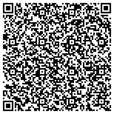 QR-код с контактной информацией организации ООО СибТэк