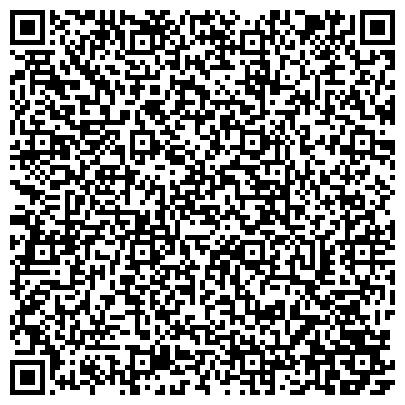 QR-код с контактной информацией организации ООО Грузовая Почта