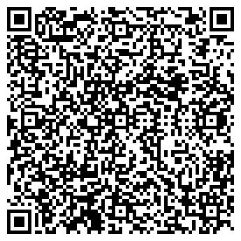 QR-код с контактной информацией организации ХИРШ