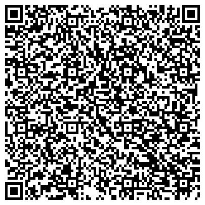 QR-код с контактной информацией организации 15 этаж