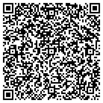 QR-код с контактной информацией организации ЭКО-ТЕПЛО