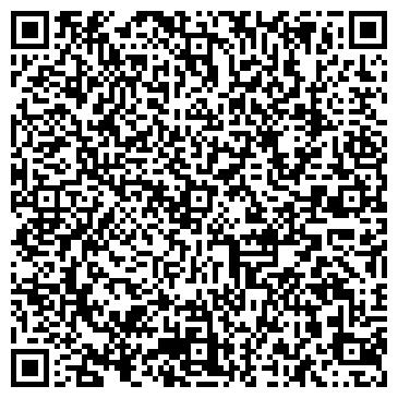 QR-код с контактной информацией организации ООО Альфа Трейдинг