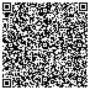 QR-код с контактной информацией организации ООО АвтоЛайм