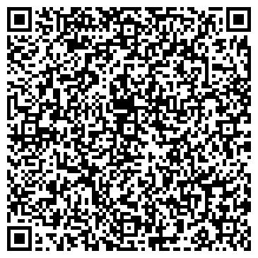 QR-код с контактной информацией организации Веста, торговая компания, Склад