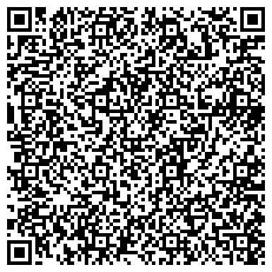QR-код с контактной информацией организации АРТ-ОРИОН