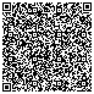 QR-код с контактной информацией организации ИНТЕРСТОМ