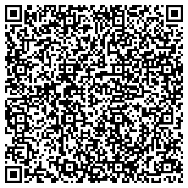 QR-код с контактной информацией организации ОРДЖОНИКИДЗЕ И КОЛЛЕГИ