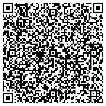 QR-код с контактной информацией организации Забайкалспецтранс