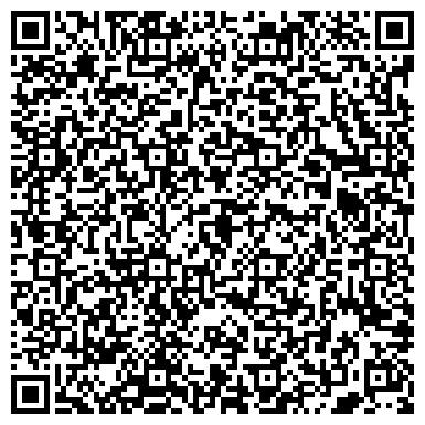 QR-код с контактной информацией организации ГЕКОМ САЛОН КОСМЕТИЧЕСКОЙ СТОМАТОЛОГИИ