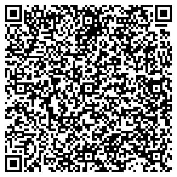 QR-код с контактной информацией организации ООО Даурия-Строй