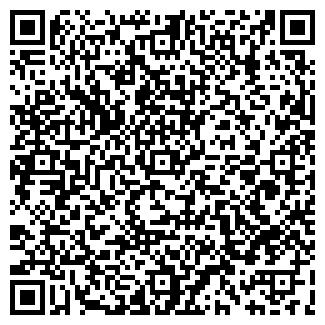 QR-код с контактной информацией организации ДЕНТ СТУДИО