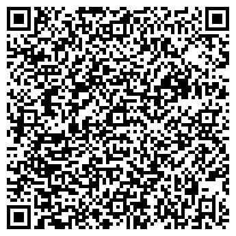 QR-код с контактной информацией организации ДЕНТИ-ЛЕГУС