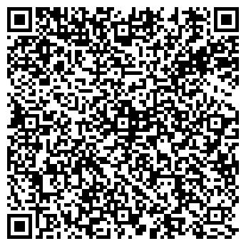 QR-код с контактной информацией организации ООО Кредит