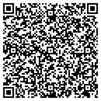 QR-код с контактной информацией организации АТС № 35