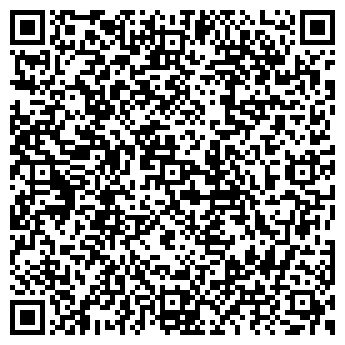 QR-код с контактной информацией организации ООО Кредит-сервис