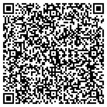 QR-код с контактной информацией организации ООО Кредо