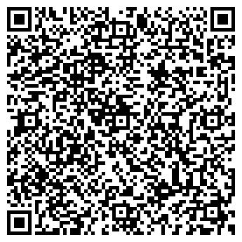 QR-код с контактной информацией организации ООО Меркурий-Плюс