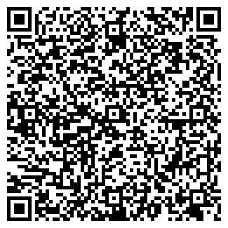 QR-код с контактной информацией организации АТС № 26
