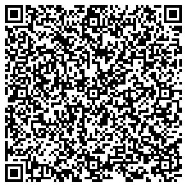 QR-код с контактной информацией организации КомплексПром