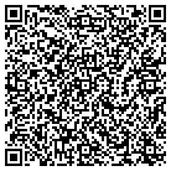QR-код с контактной информацией организации КОСМОДЕНТ