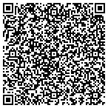 QR-код с контактной информацией организации АльНС
