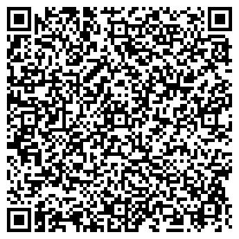 QR-код с контактной информацией организации СТОМАТОЛОГИЯ № 4