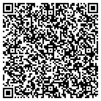 QR-код с контактной информацией организации ООО Альфа Финанс