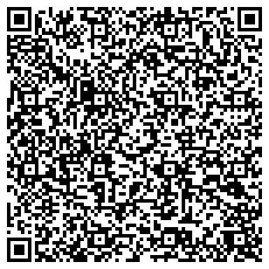 """QR-код с контактной информацией организации МБДОУ """"Центр развития ребенка - детский сад №28"""" г.Чита"""