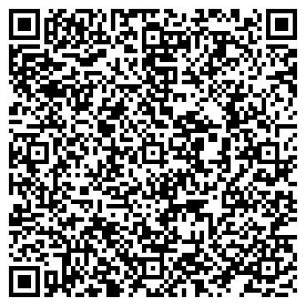 QR-код с контактной информацией организации Детский сад №40, Росточки