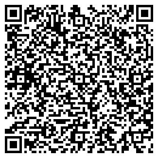 QR-код с контактной информацией организации Детский сад №15