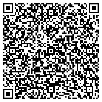 QR-код с контактной информацией организации Детский сад №85, Солнышко