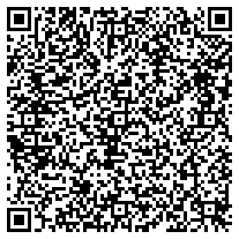 QR-код с контактной информацией организации БЬЮТЭЛЛЬ
