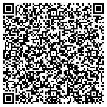 QR-код с контактной информацией организации CHINA SPA