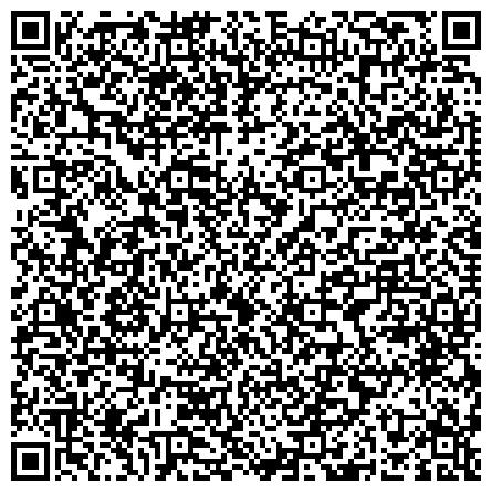 """QR-код с контактной информацией организации ГБОУ ДПО """"Забайкальский краевой институт повышения квалификации и профессиональной переподготовки работников образования"""""""