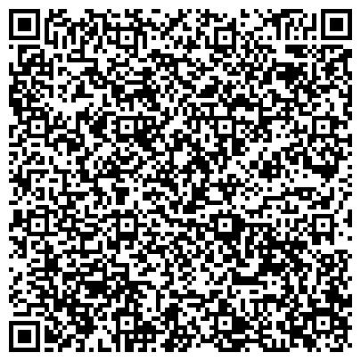 """QR-код с контактной информацией организации ГОУ """"Кадетская общеобразовательная школа-интернат Забайкальского края"""""""