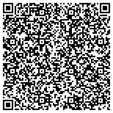 """QR-код с контактной информацией организации ГПОУ """"Читинский политехнический колледж"""""""