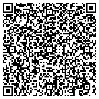 QR-код с контактной информацией организации АЛЕКСАНДРИЯ