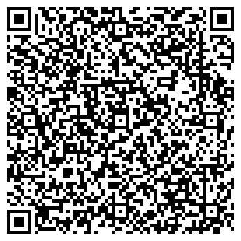 QR-код с контактной информацией организации Башмачок