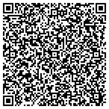 """QR-код с контактной информацией организации ЧПОУ """"Центр подготовки кадров"""""""