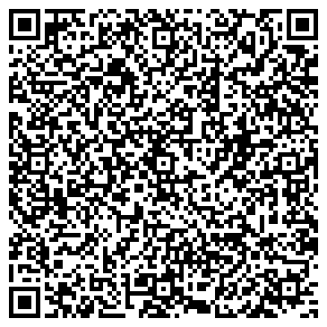 QR-код с контактной информацией организации ООО Северная Казна