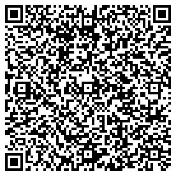 QR-код с контактной информацией организации ЛОГОН-КЛИНИКА