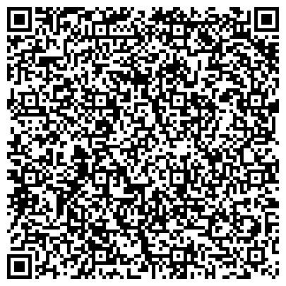 QR-код с контактной информацией организации ООО Сибирь Контейнер