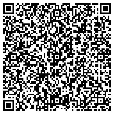 QR-код с контактной информацией организации Средняя общеобразовательная школа №38