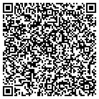 QR-код с контактной информацией организации АФРОСТУДИЯ