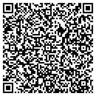 QR-код с контактной информацией организации ГЕМОКОД