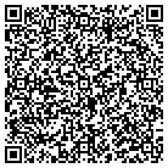QR-код с контактной информацией организации В ЗОЛОТЕ