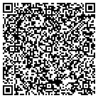 228d40d7f9aa Wildberries.ru Чита - телефон, адрес, контакты. Отзывы о Wildberries ...