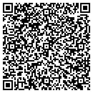 QR-код с контактной информацией организации ВИЖИТАЛЬ