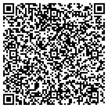QR-код с контактной информацией организации ЕВА-ПРЕСТИЖ