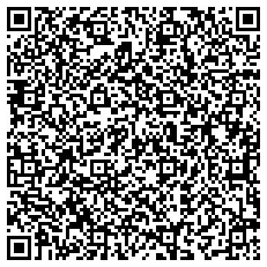 QR-код с контактной информацией организации ИП Салон света «Люстры Казани»